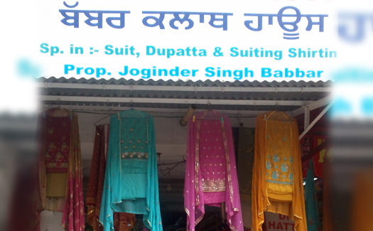 Babbar Cloth House
