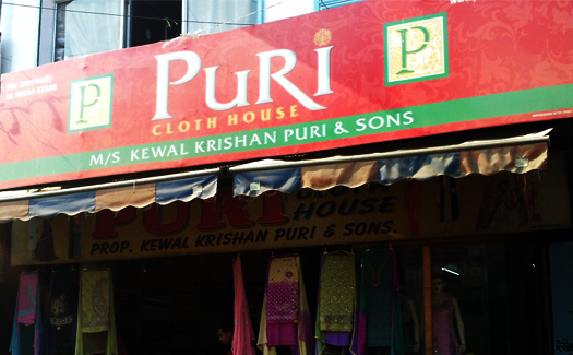 Puri Cloth House