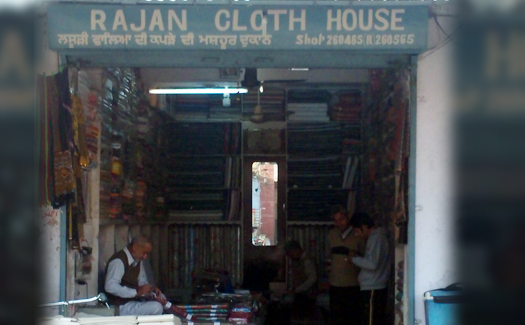 Rajan Cloth House