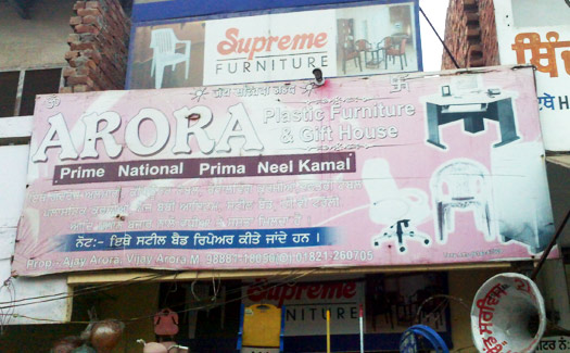 Arora Plastic Furniture and Gift House