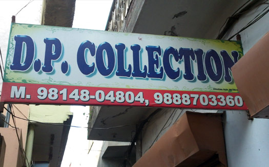 DP Collection