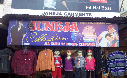 Juneja Collection
