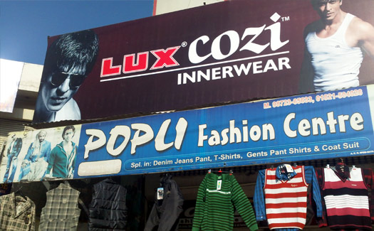 Popli Fashion Centre