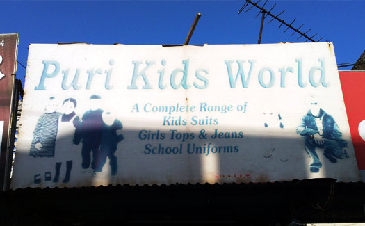 Puri Kids World