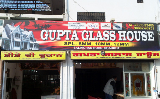 Gupta Glass House