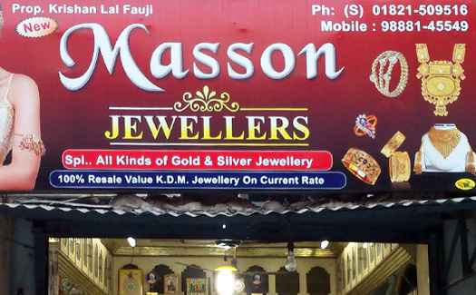 New Masson Jewellers