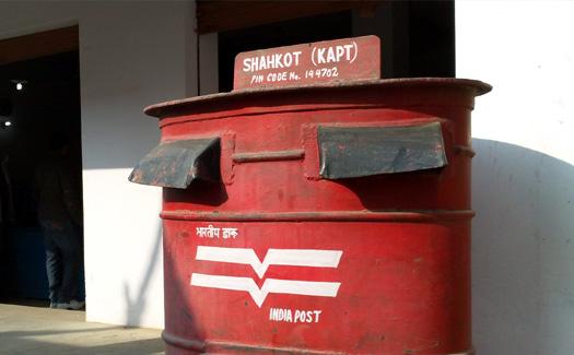 post office  facilities