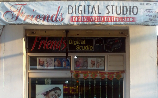 Friends Studio